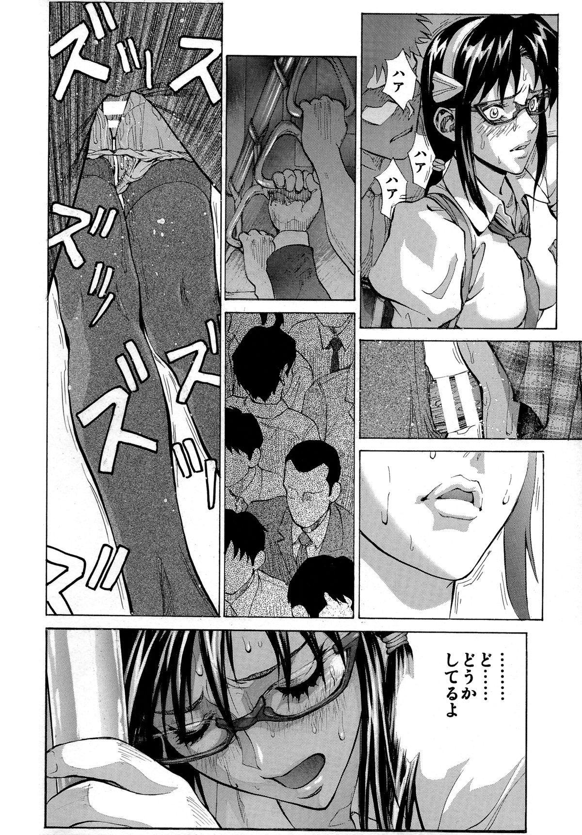 Mari Rei Asuka 79