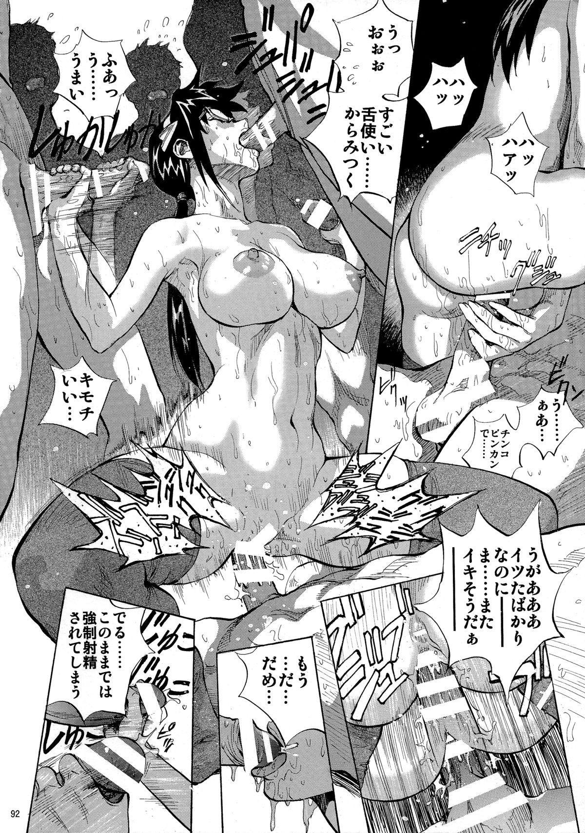 Mari Rei Asuka 91