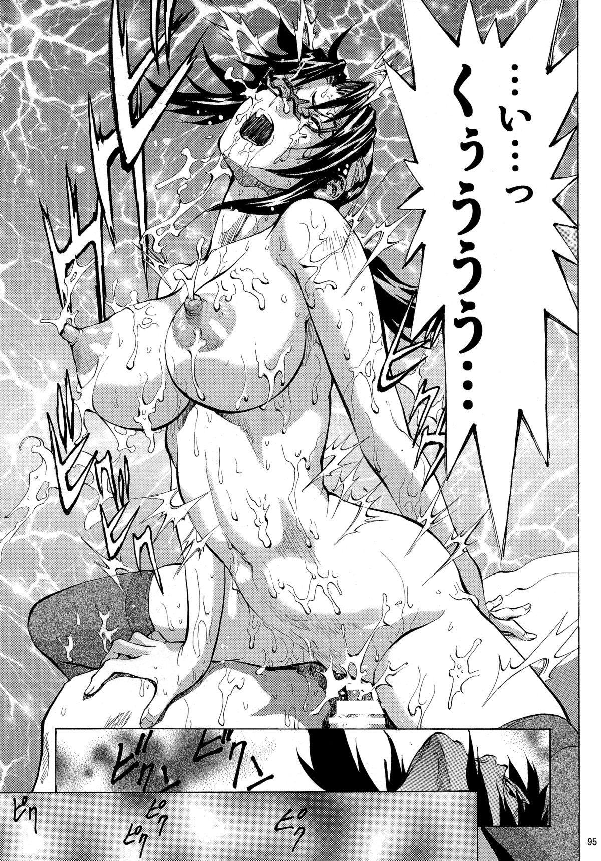Mari Rei Asuka 94