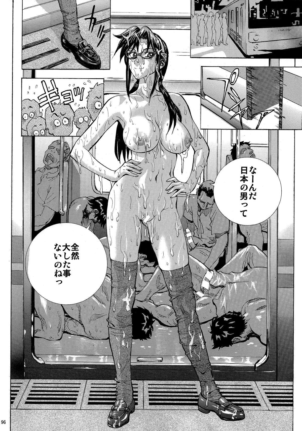 Mari Rei Asuka 95