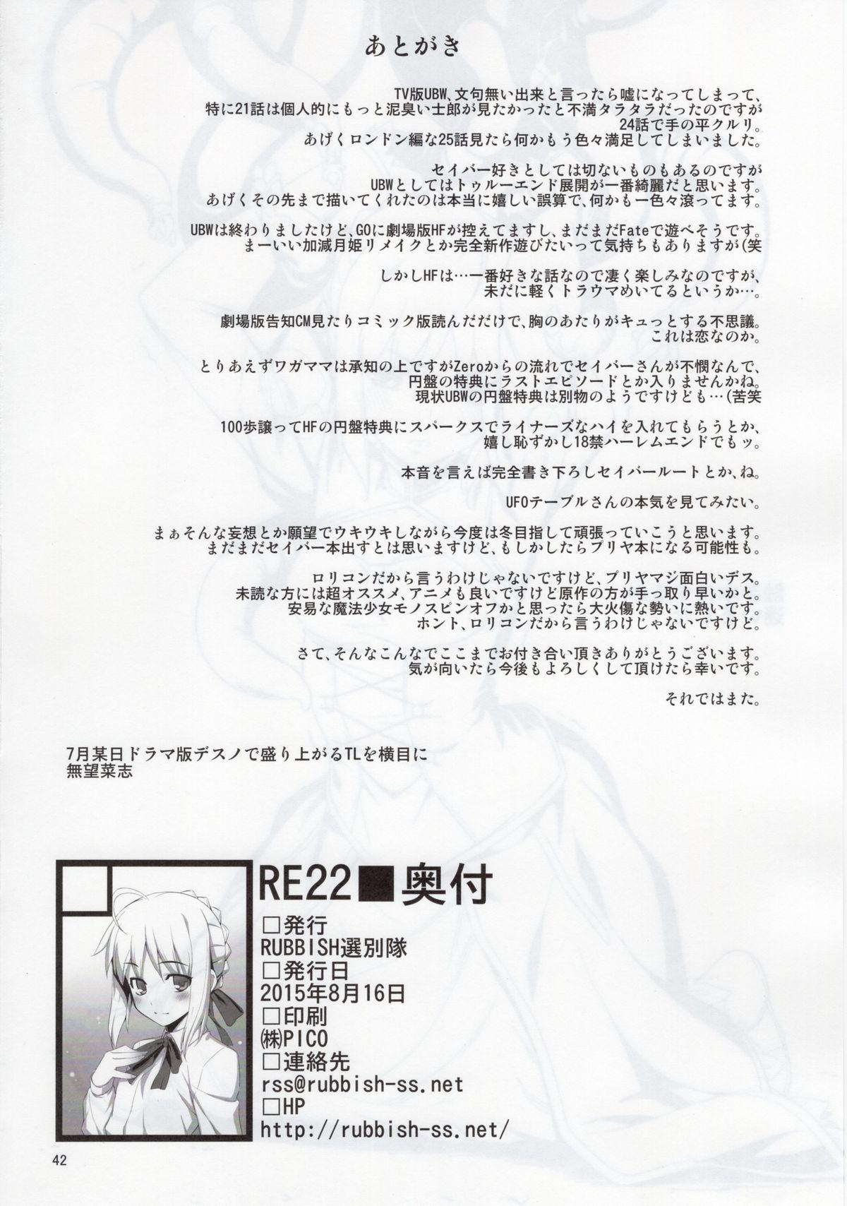 RE 22 39