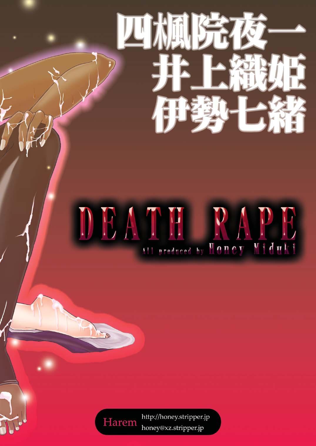 Death Rape 43