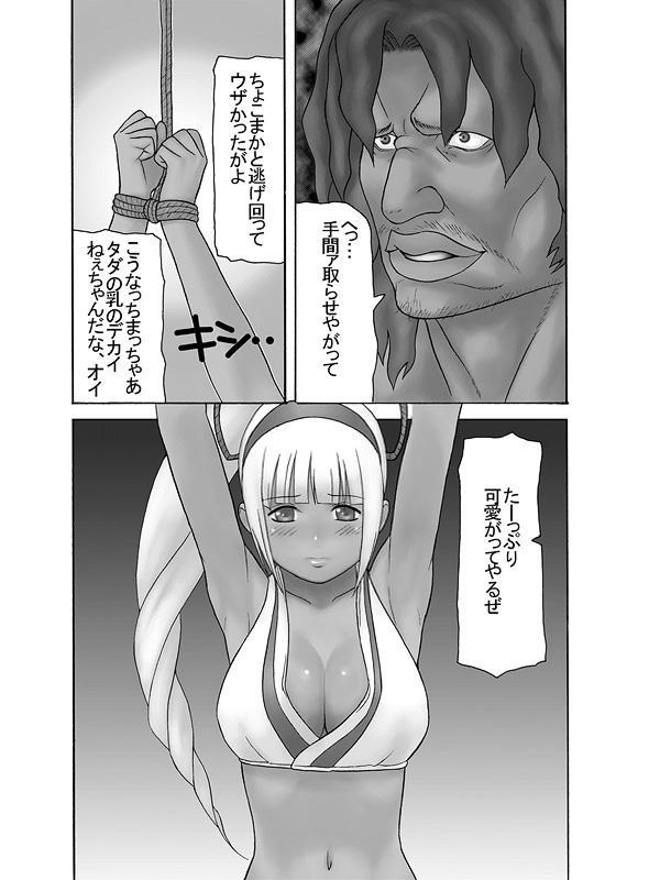 "Samurai ""New"" Generation 1"