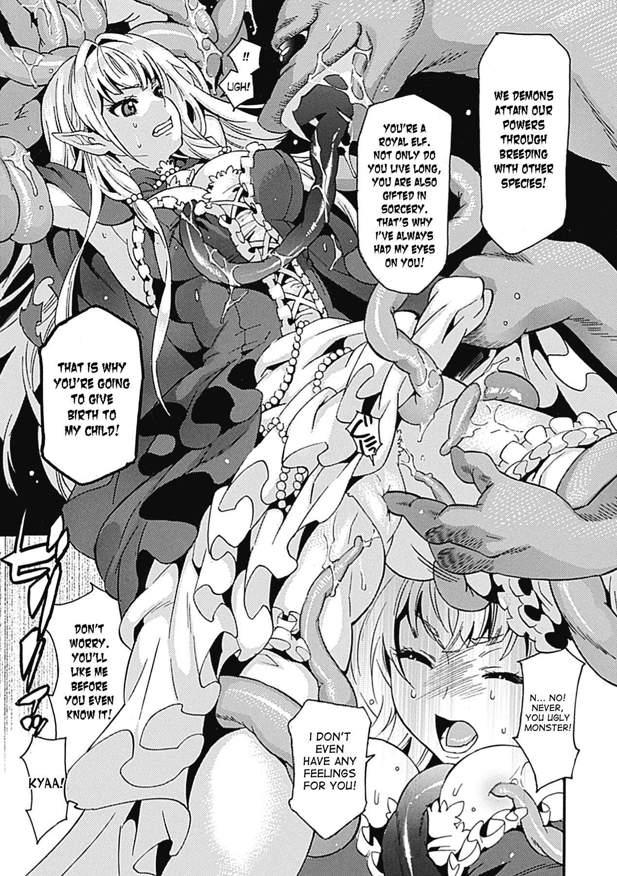 Sanran Anthology Comics Vol. 2 28