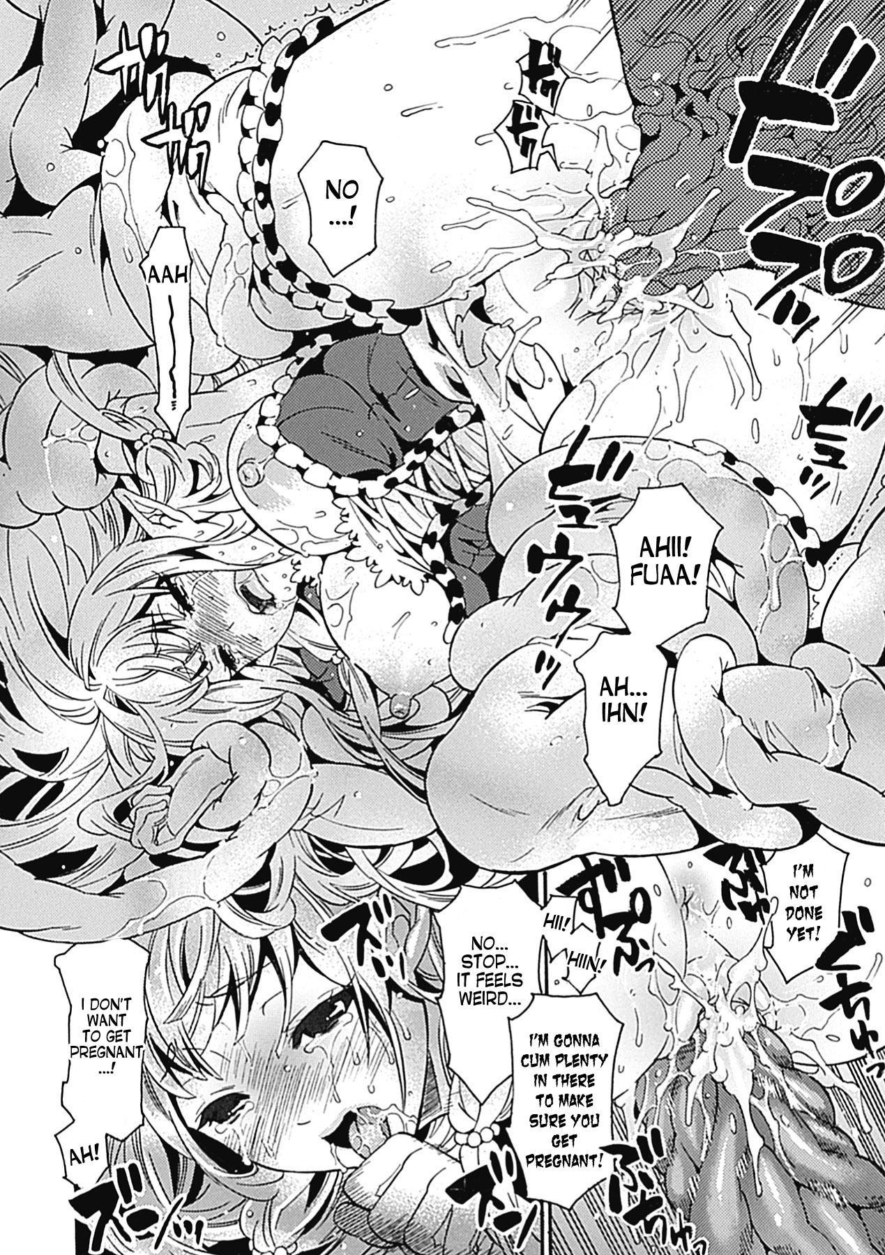 Sanran Anthology Comics Vol. 2 33