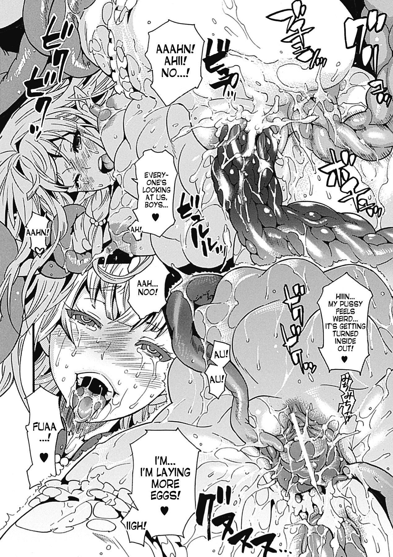 Sanran Anthology Comics Vol. 2 41