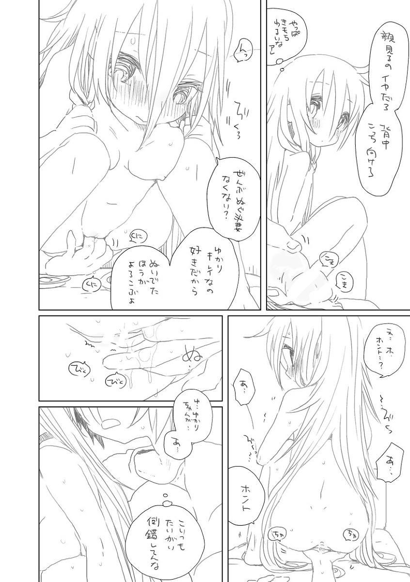 Yuzukia 2