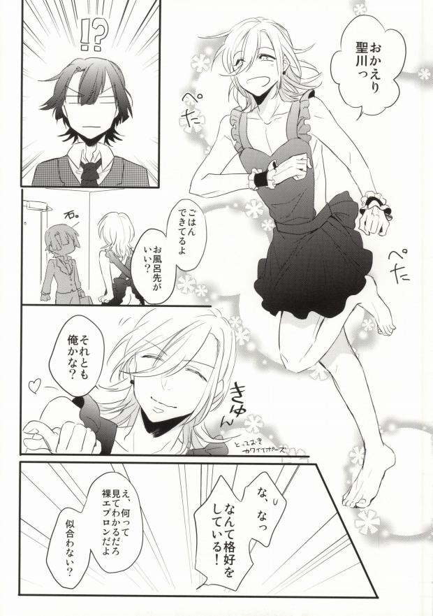 Oku-sama wa Onzoushi 10