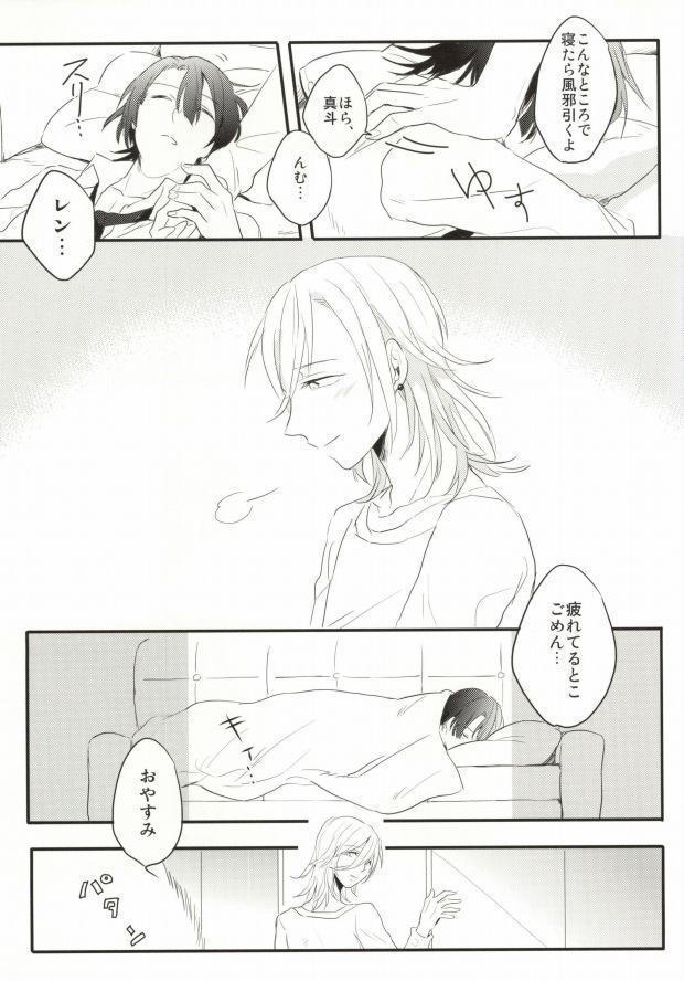 Oku-sama wa Onzoushi 13