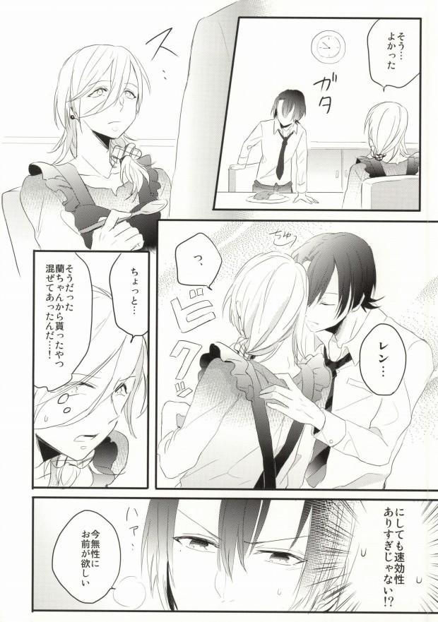 Oku-sama wa Onzoushi 31