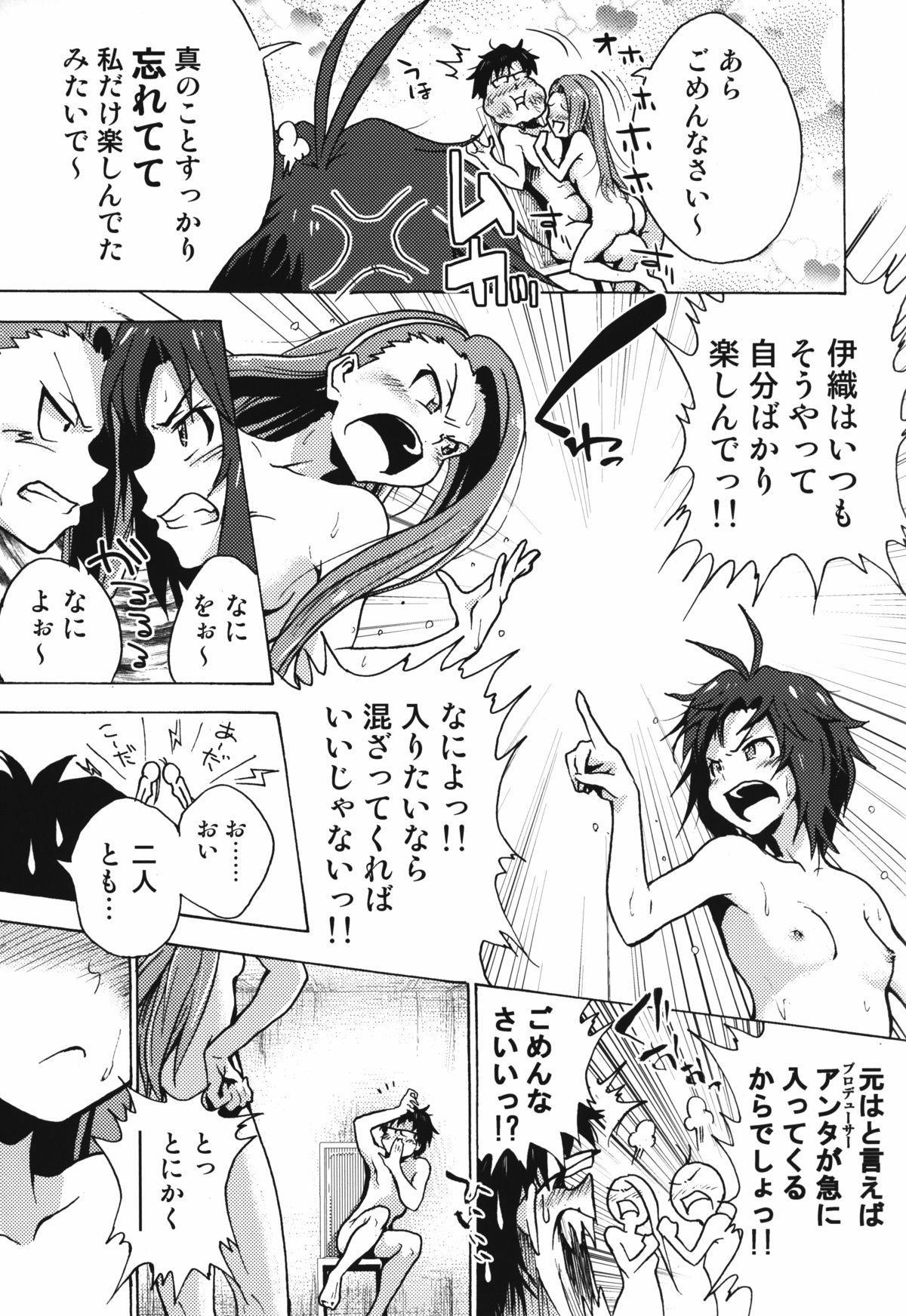 Shiritsu Kusuguri Gakuen Minase Iori to Kikuchi Makoto no Himitsu no Kusuguri Shoubu 42
