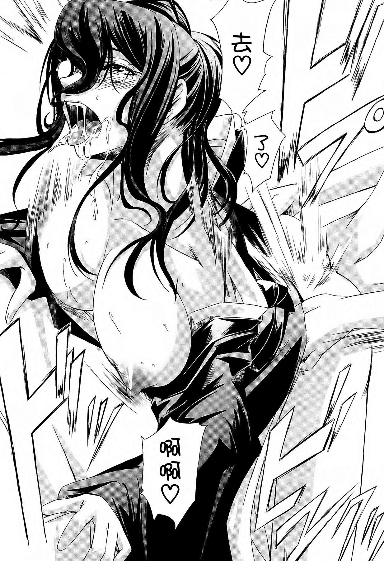 Onna Kyoushi no Renai Jijou 93