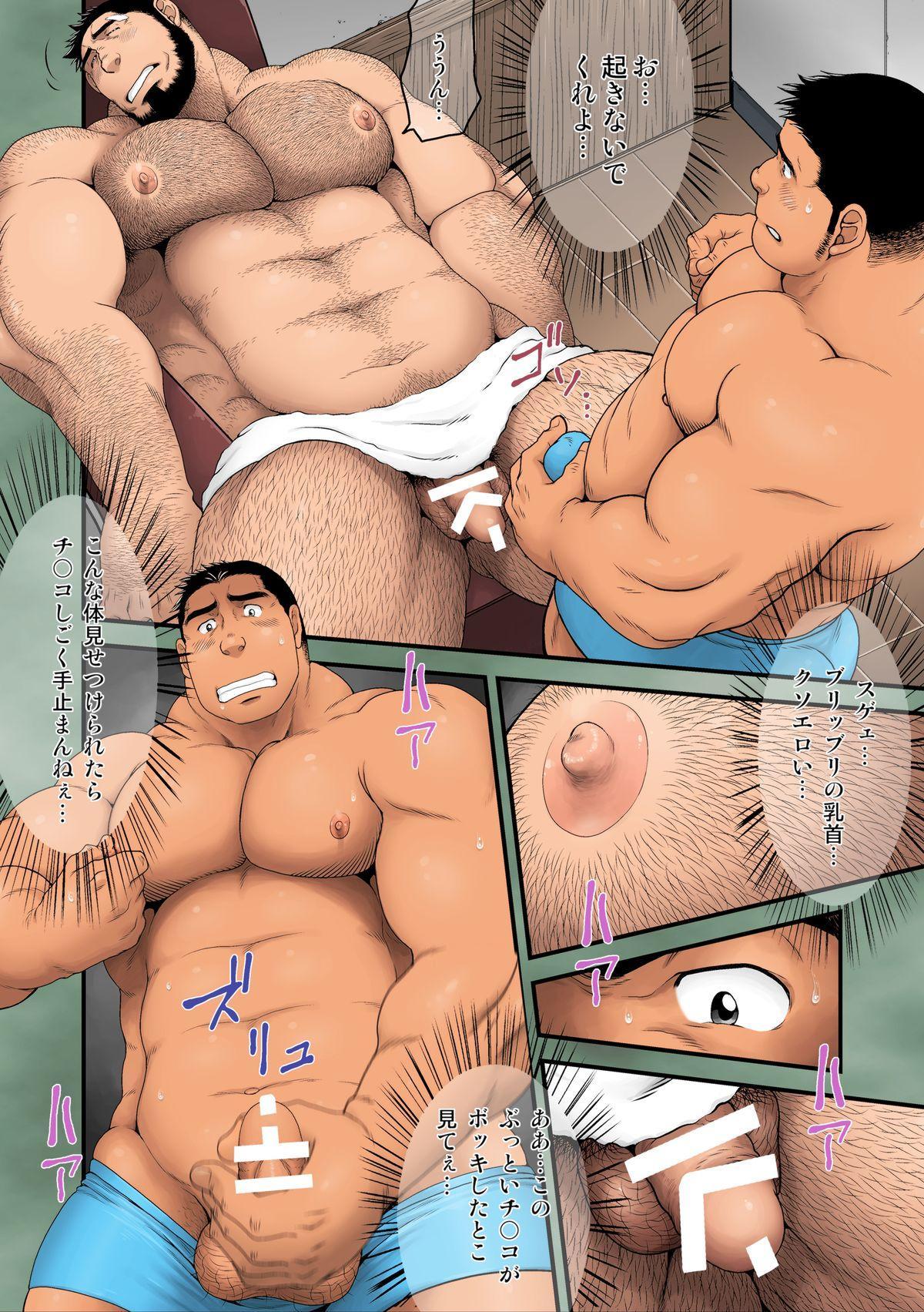 Ano Natsu Ichiban Shizuka na Umi 9