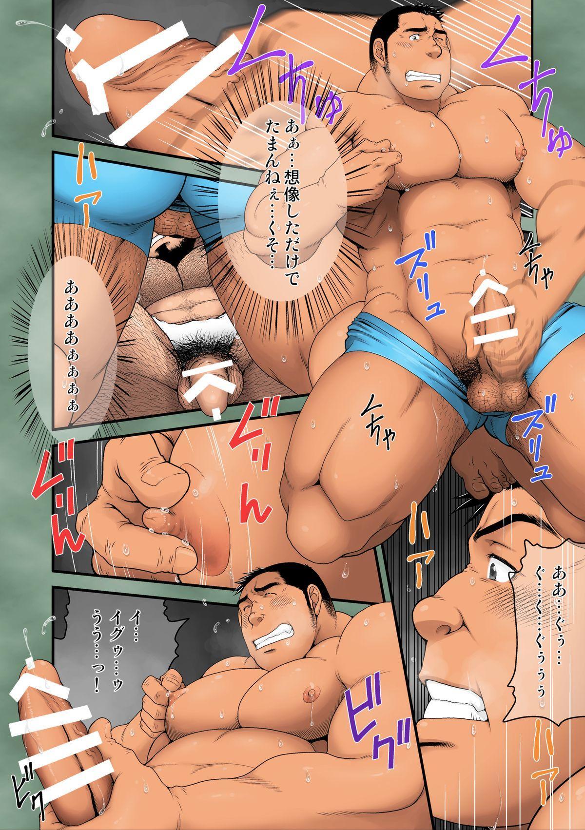 Ano Natsu Ichiban Shizuka na Umi 11
