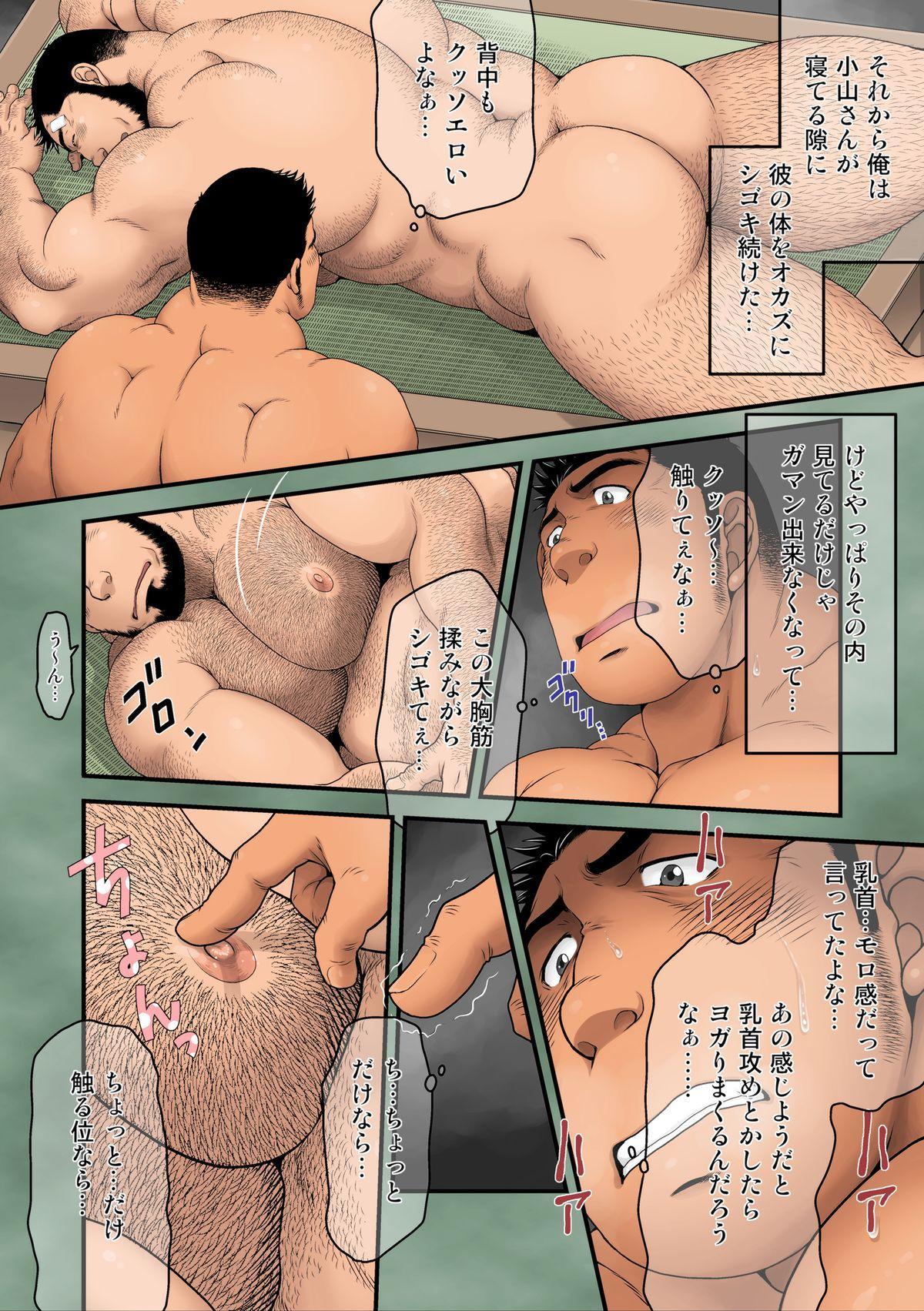 Ano Natsu Ichiban Shizuka na Umi 13