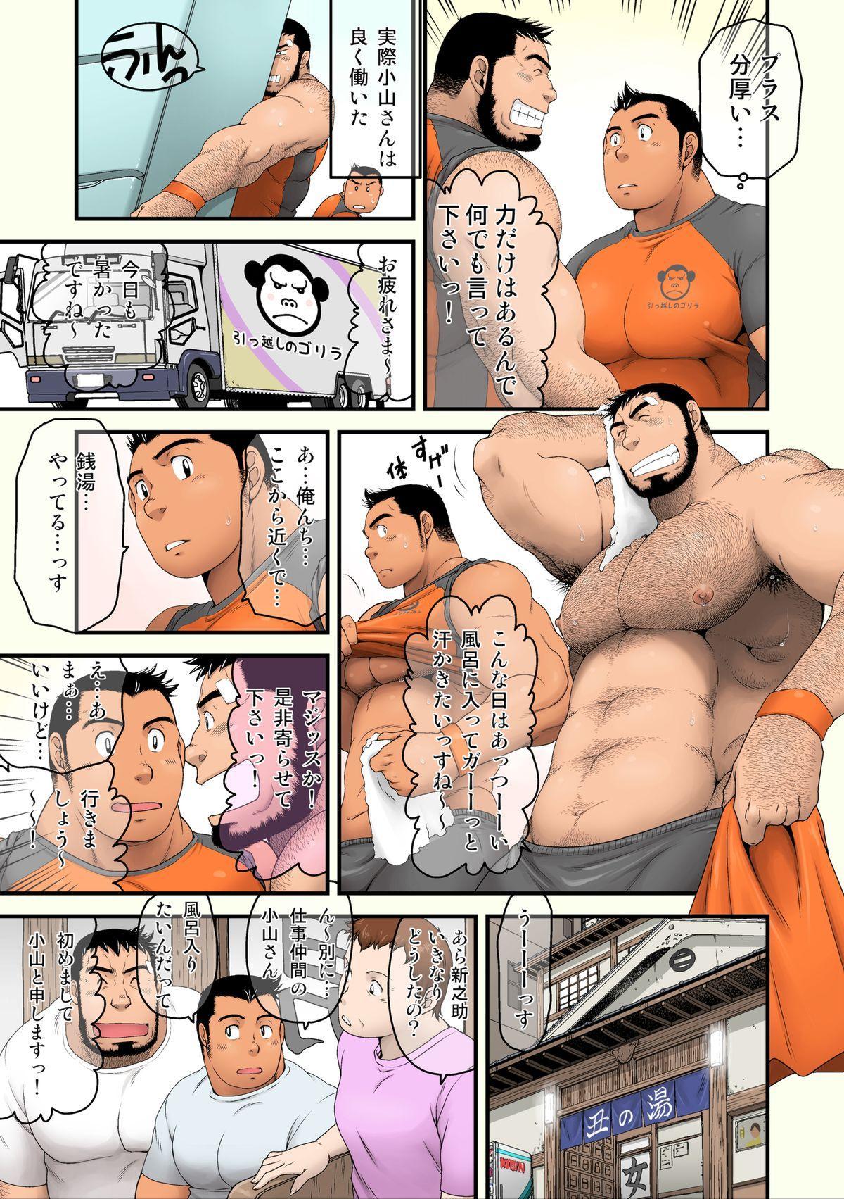 Ano Natsu Ichiban Shizuka na Umi 2