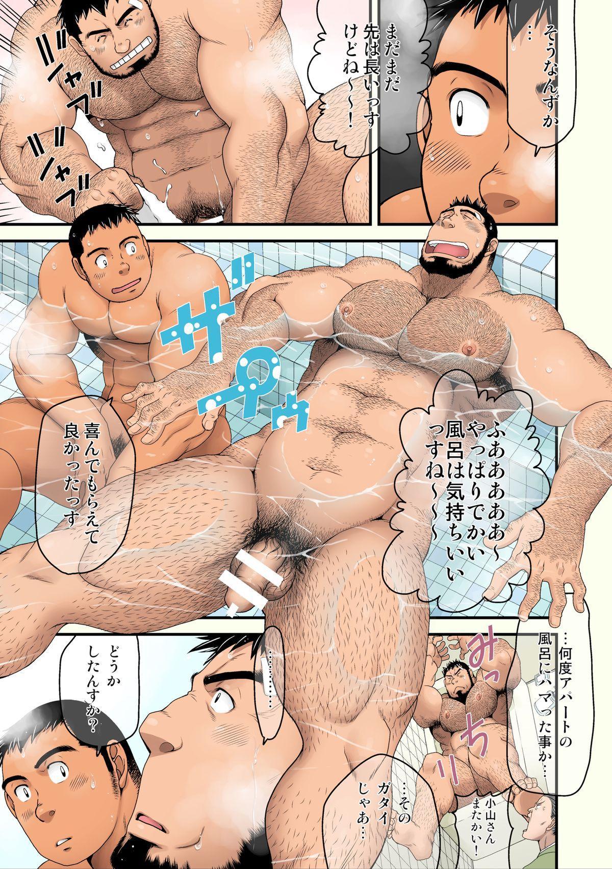 Ano Natsu Ichiban Shizuka na Umi 4