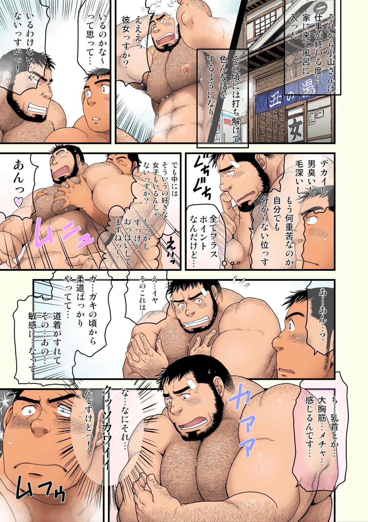 Ano Natsu Ichiban Shizuka na Umi 6