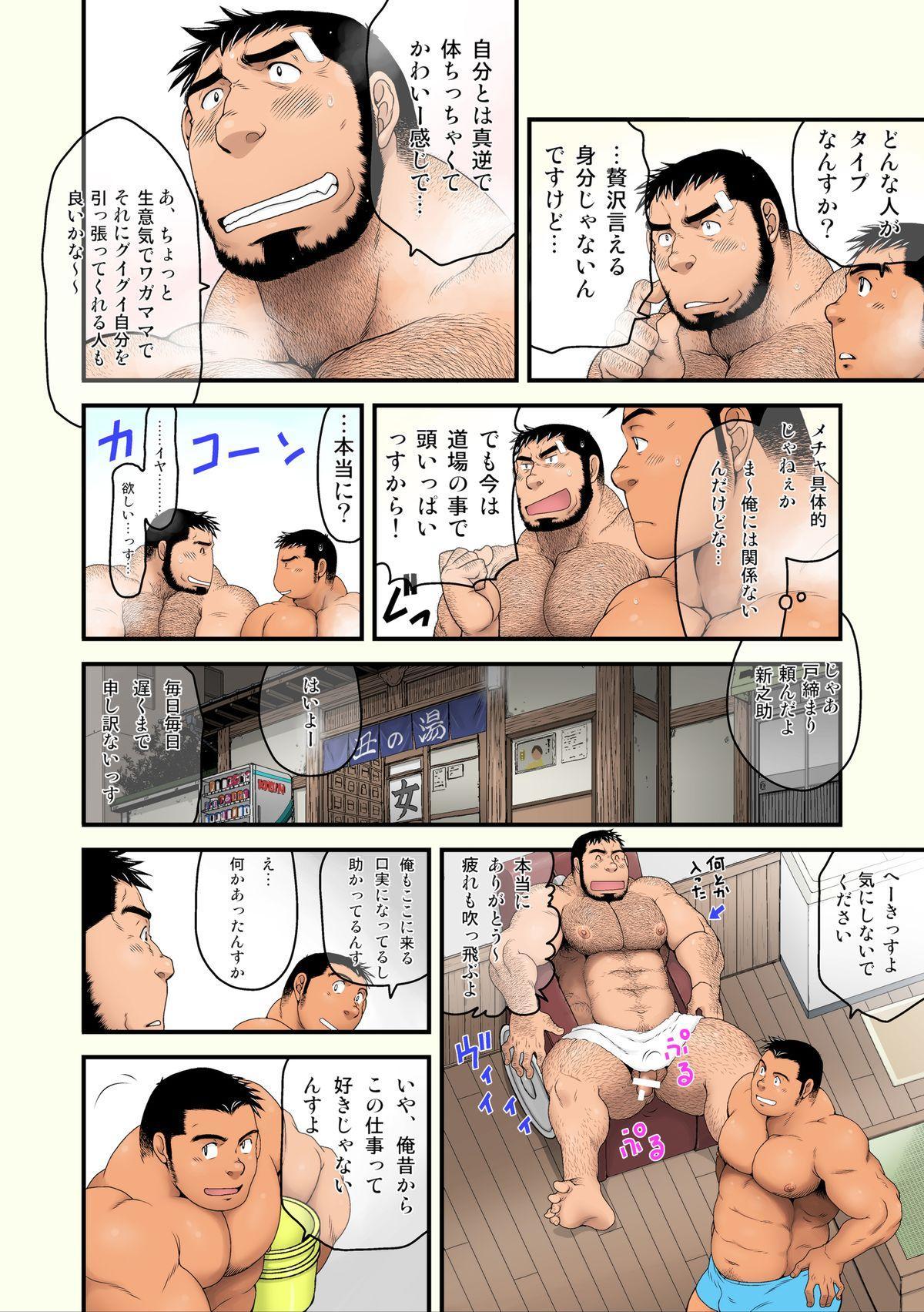 Ano Natsu Ichiban Shizuka na Umi 7