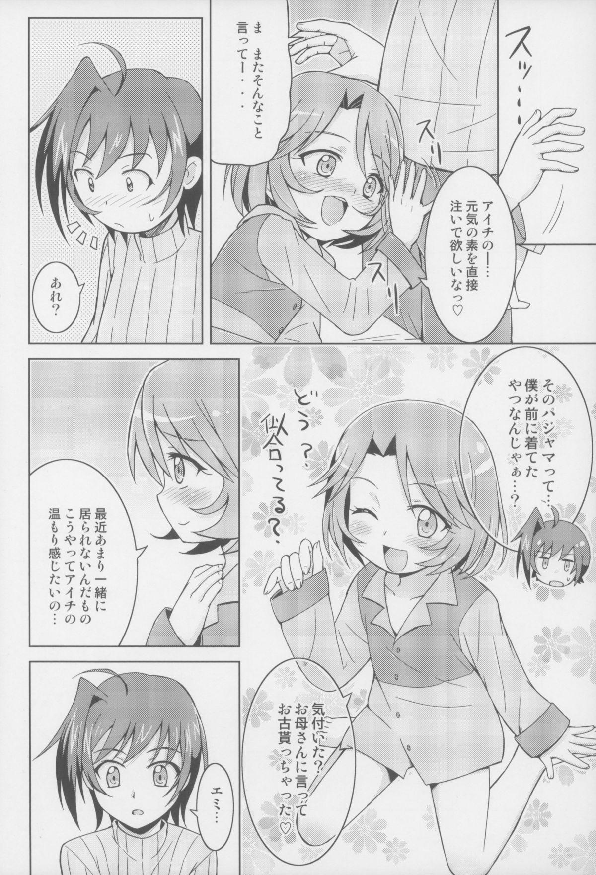 Mada Ani ni Kamaitai Otoshigoro 9