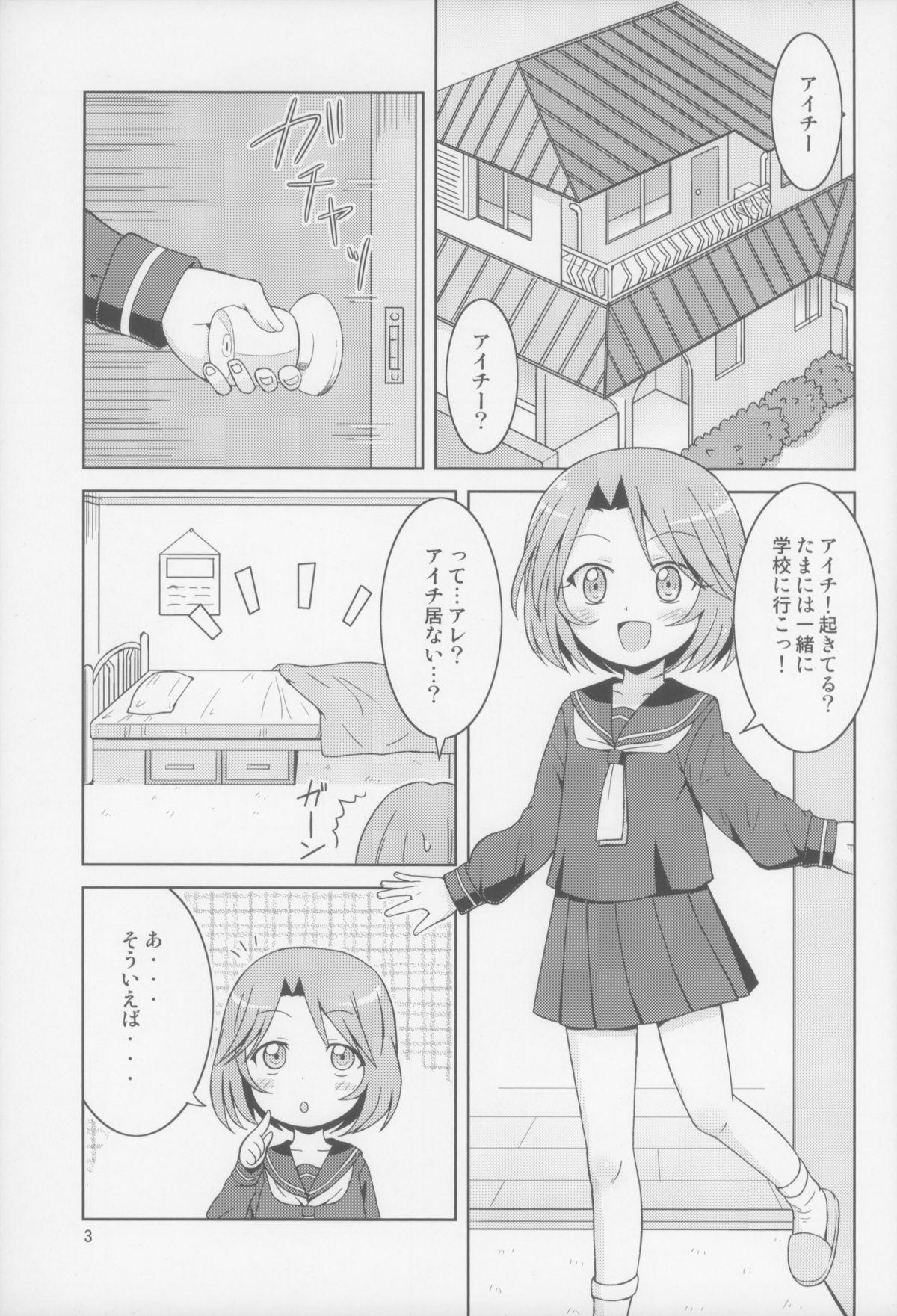 Mada Ani ni Kamaitai Otoshigoro 2
