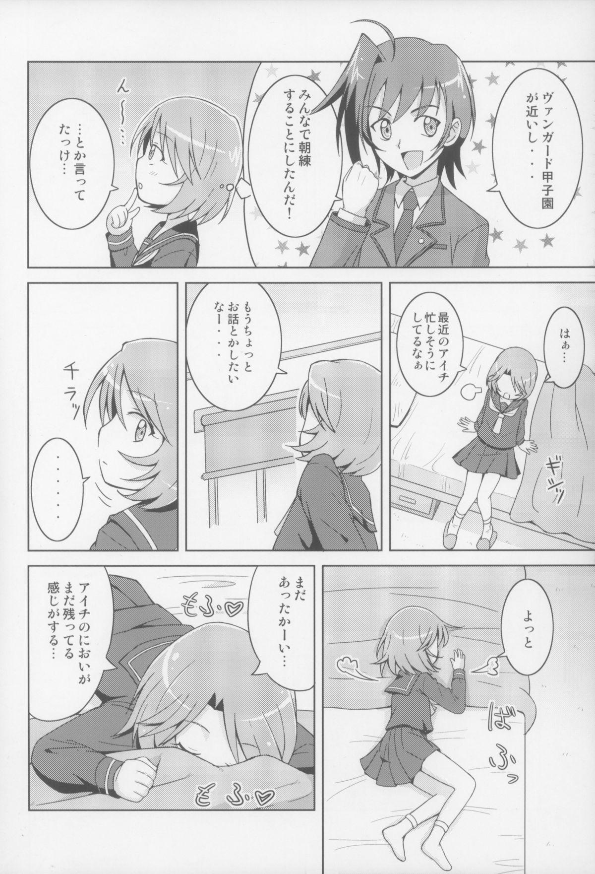 Mada Ani ni Kamaitai Otoshigoro 3