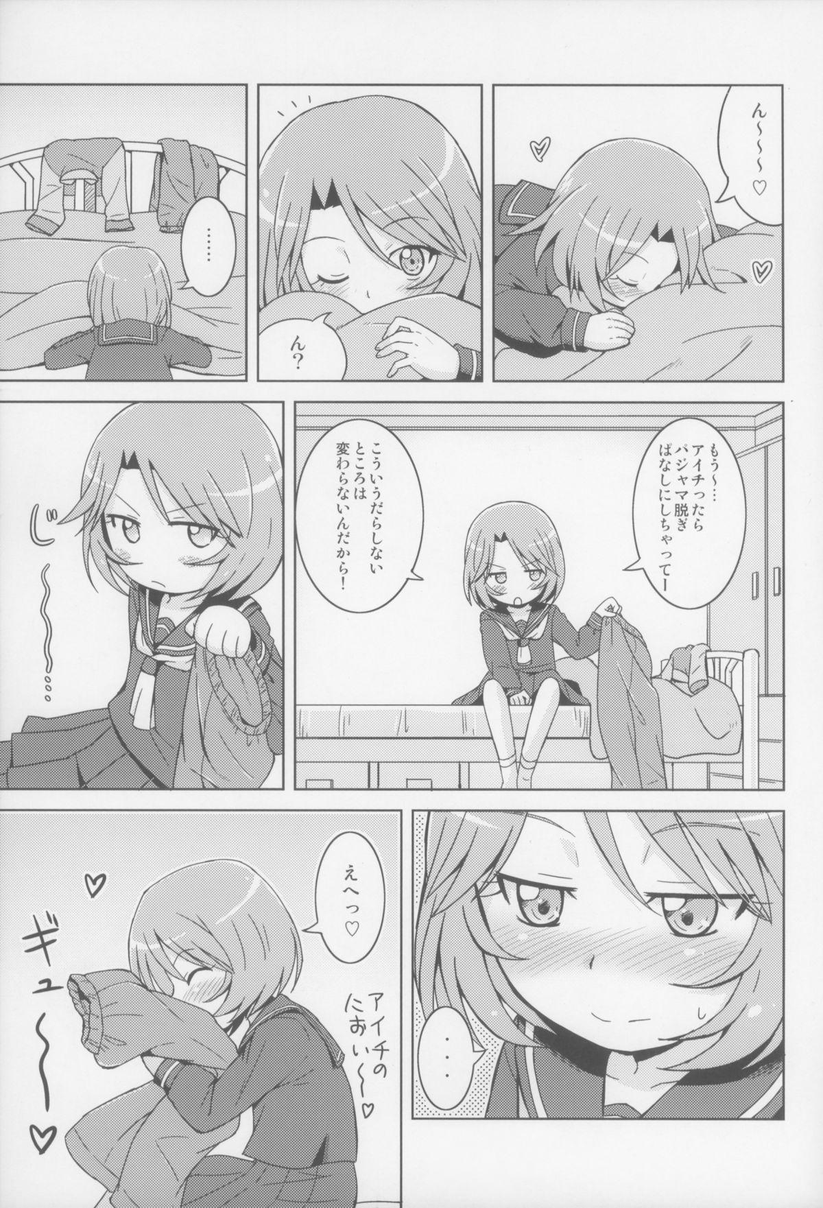 Mada Ani ni Kamaitai Otoshigoro 4