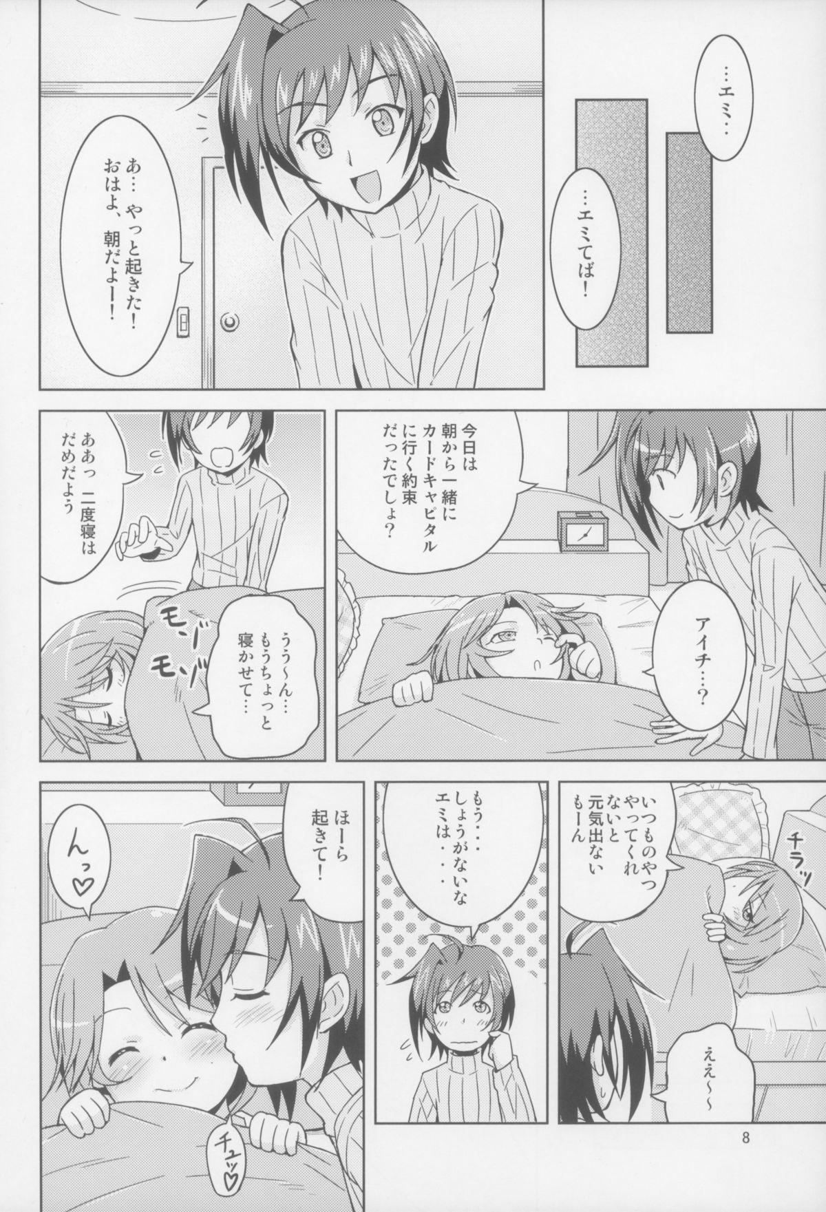 Mada Ani ni Kamaitai Otoshigoro 7