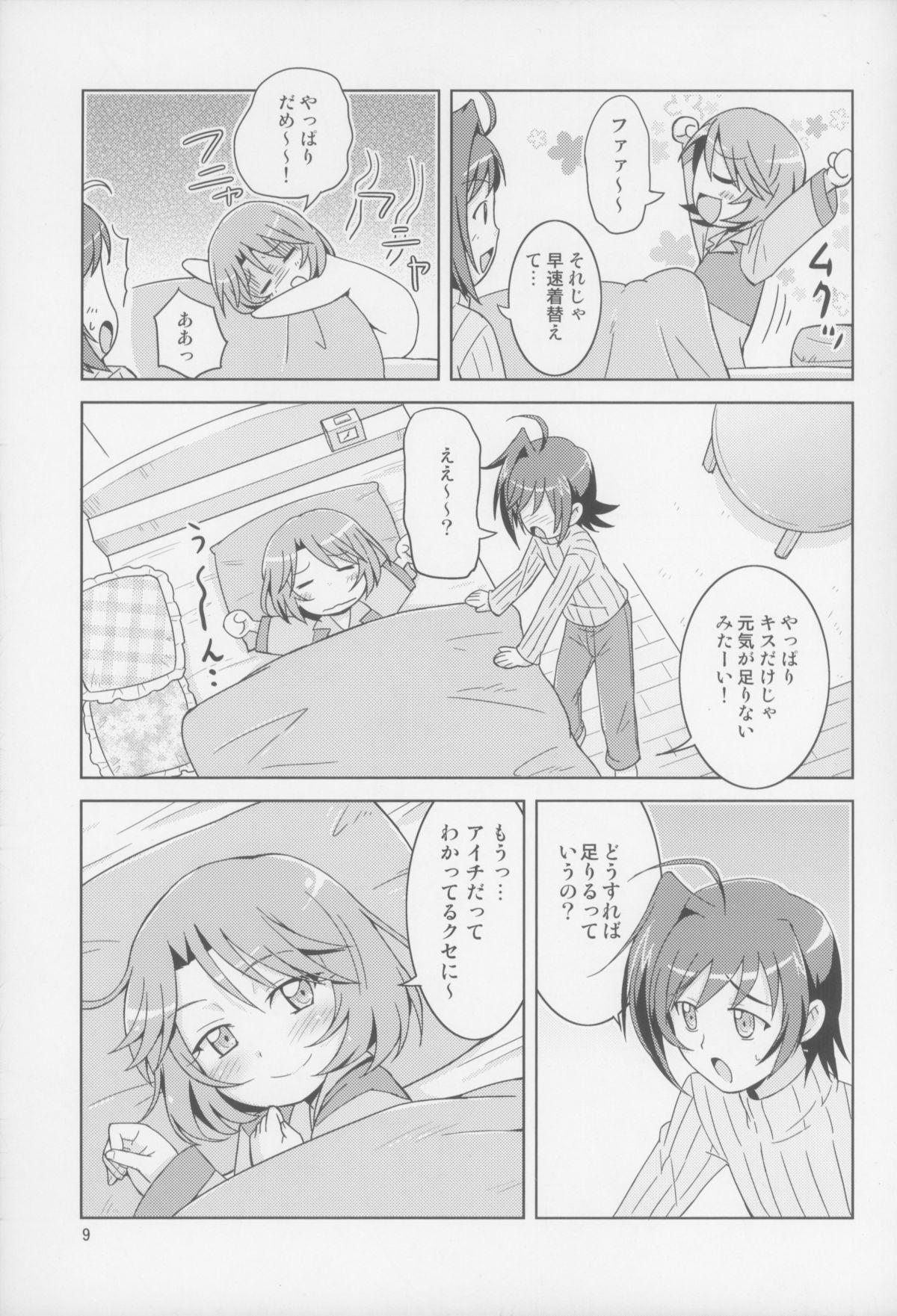 Mada Ani ni Kamaitai Otoshigoro 8