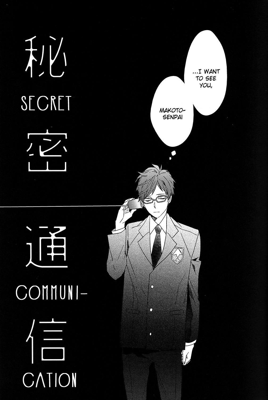 Himitsu Tsuushin | Secret Communication 9
