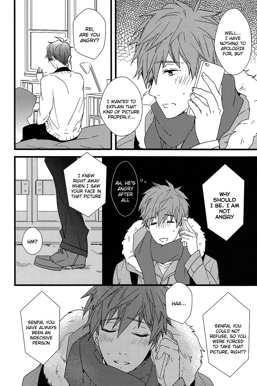 Himitsu Tsuushin | Secret Communication 16