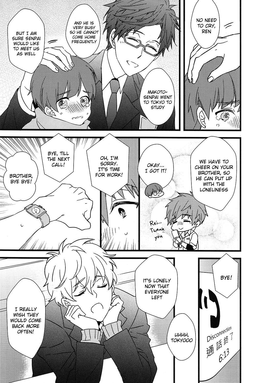 Himitsu Tsuushin | Secret Communication 5