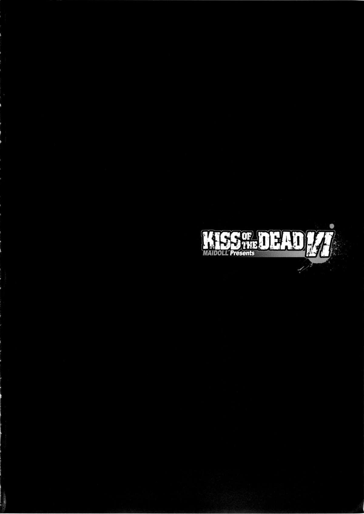KISS OF THE DEAD 6 5
