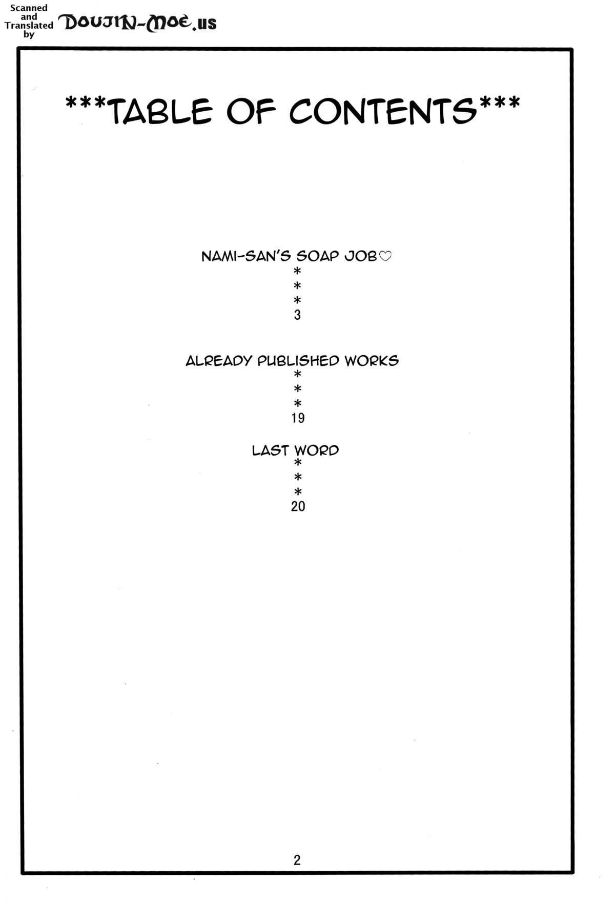 Nami no Ura Koukai Nisshi 9 | Nami's Backlog 9 2