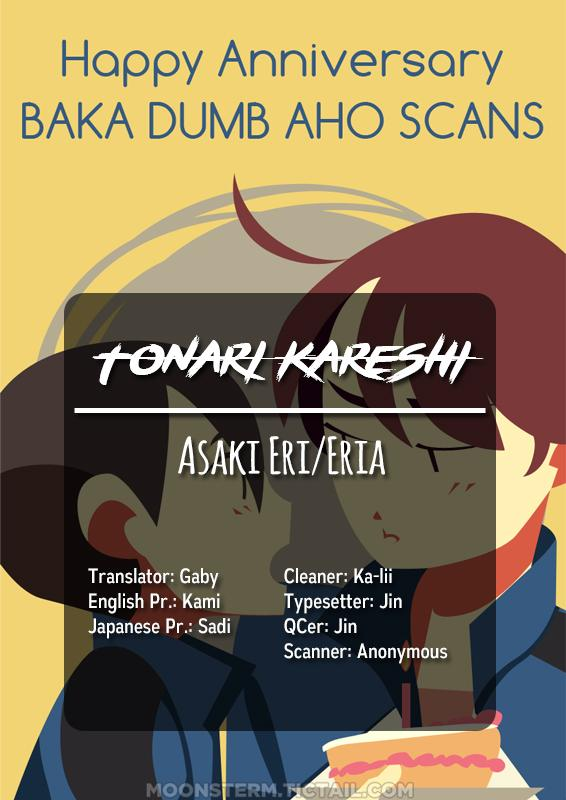 Tonari Kareshi | My Boyfriend is Next to Me 25