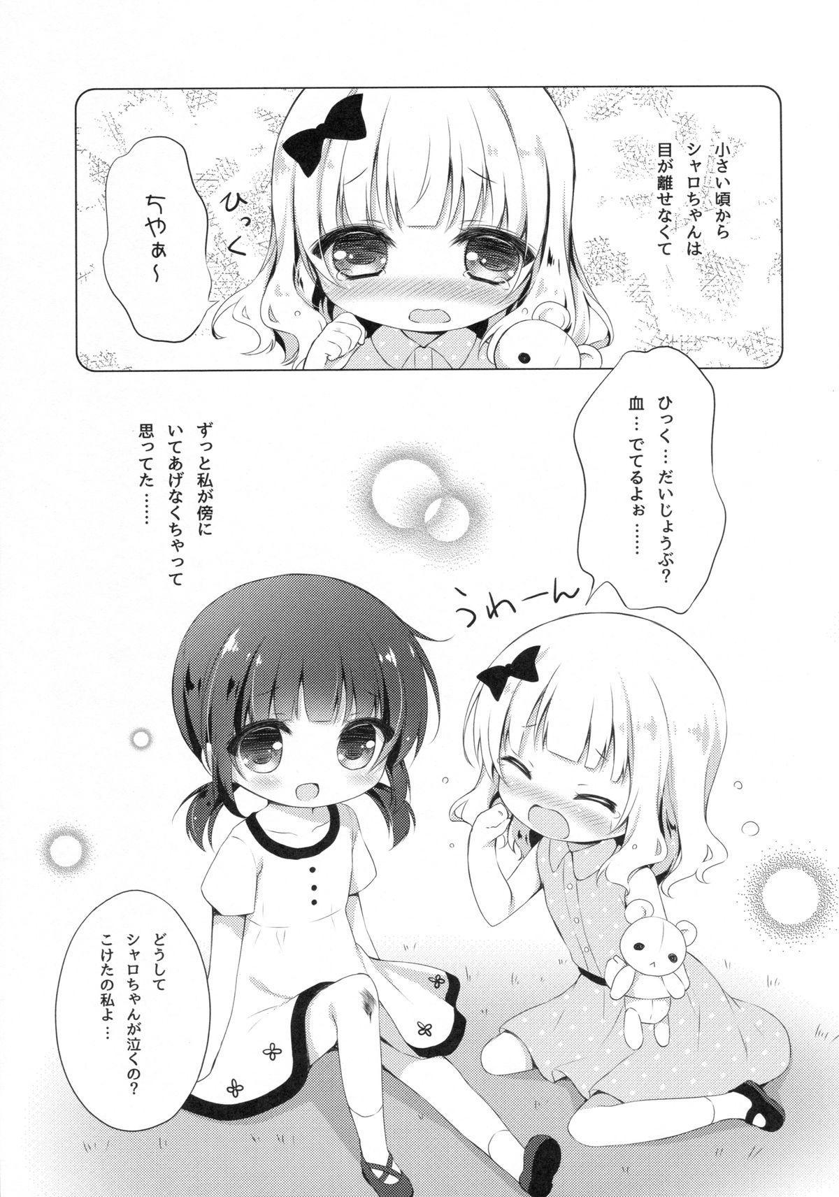 Gochuumon wa Kataomoi desu ka? 4