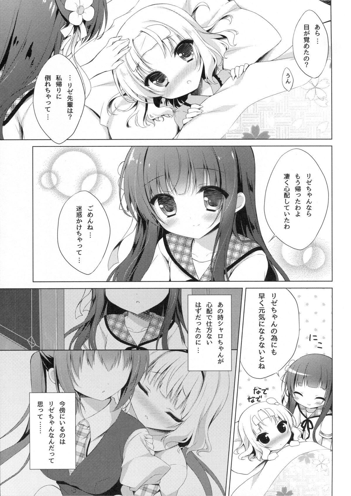 Gochuumon wa Kataomoi desu ka? 8