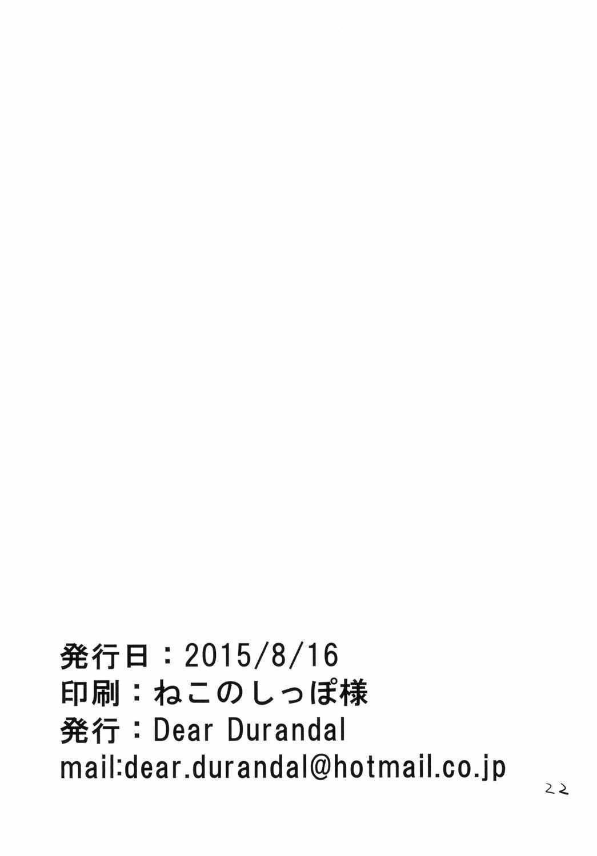 Kotori-chan ga! 20