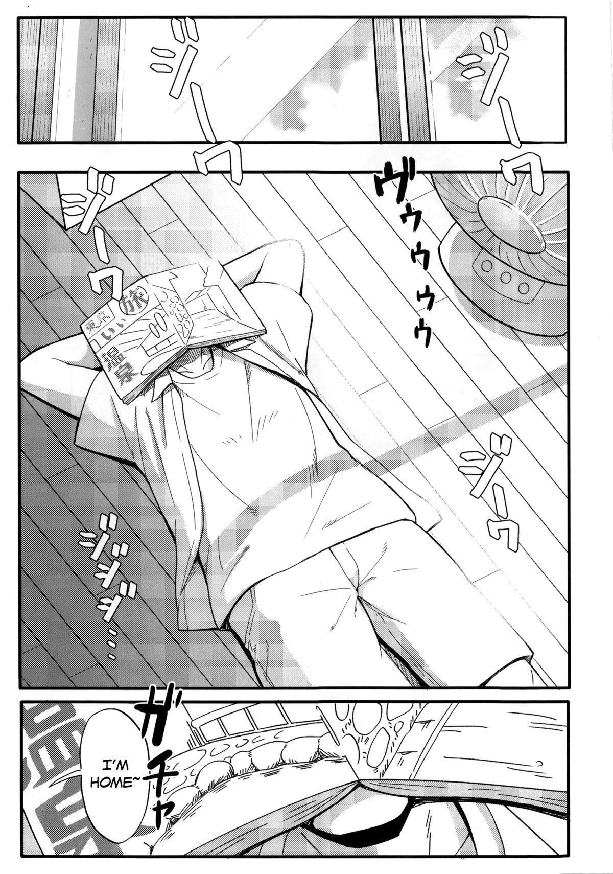 Futarikiri | Just the Two of Us 1