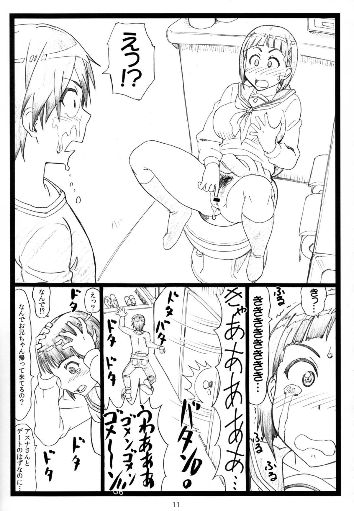 Kuzuha 10