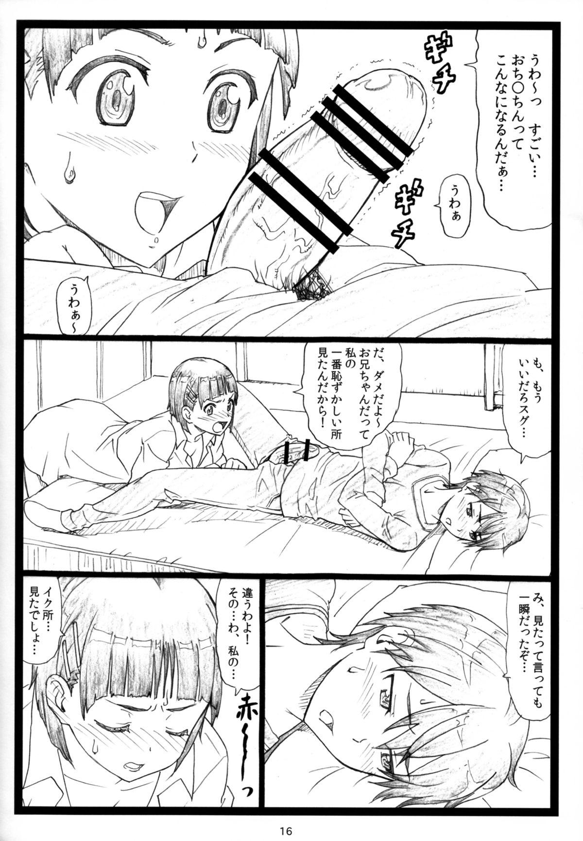 Kuzuha 15