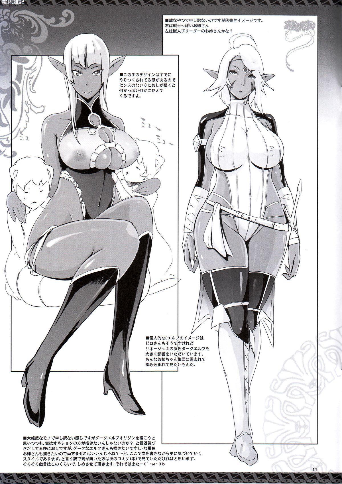 Kasshoku Zakki 10