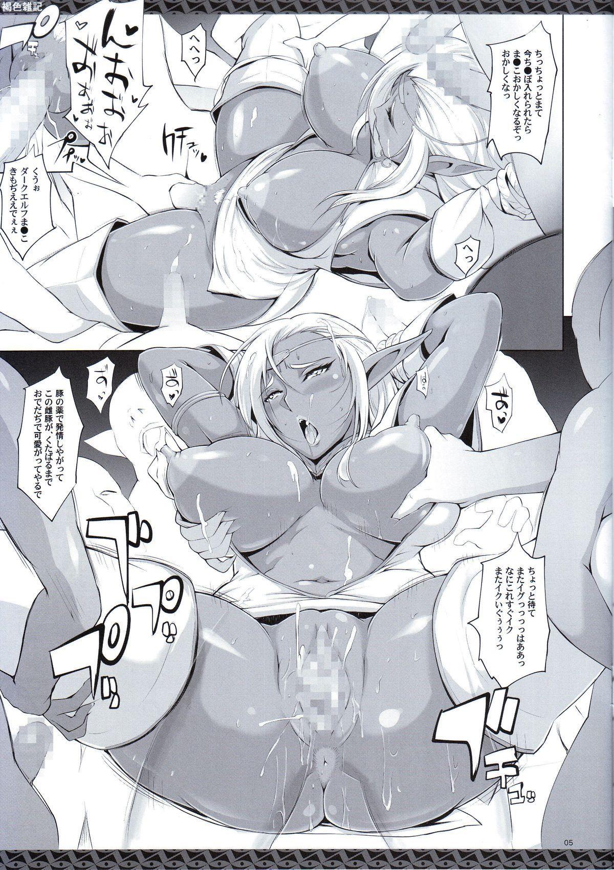 Kasshoku Zakki 4