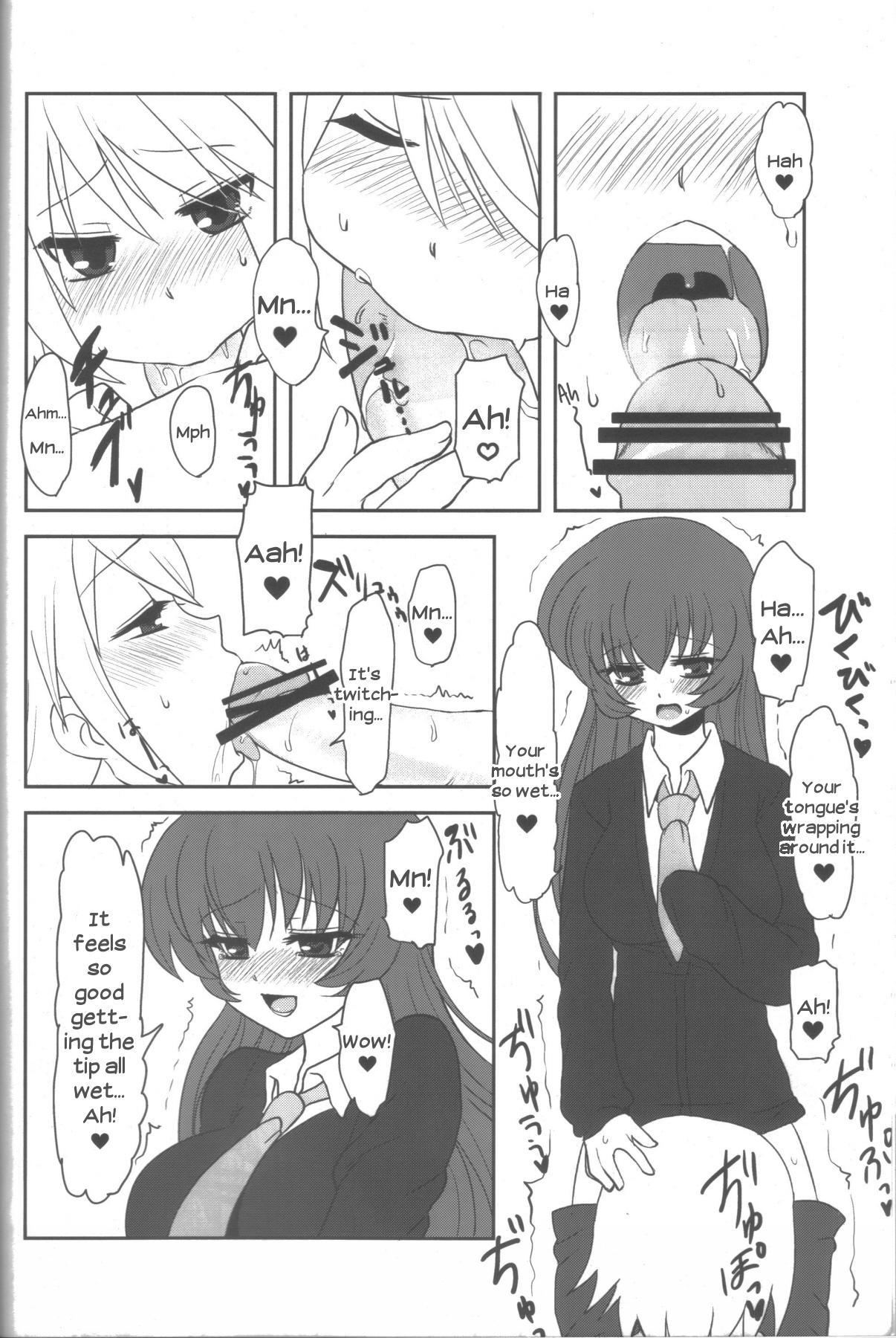Aimitsu Milk Tea 2 14