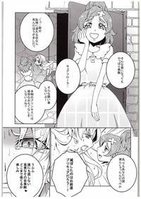 PreCure ni Horobo Sareta Oukoku no Hime 3
