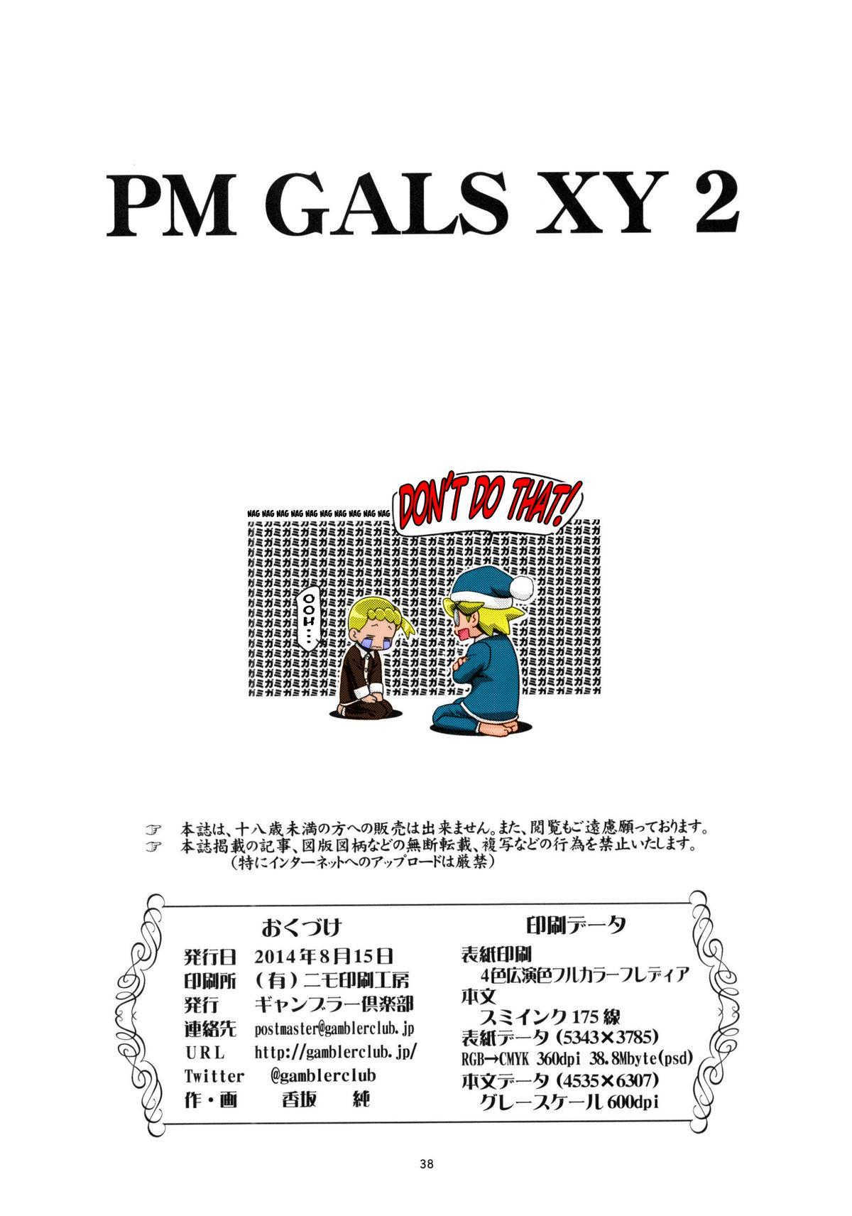 PM GALS XY 2 35