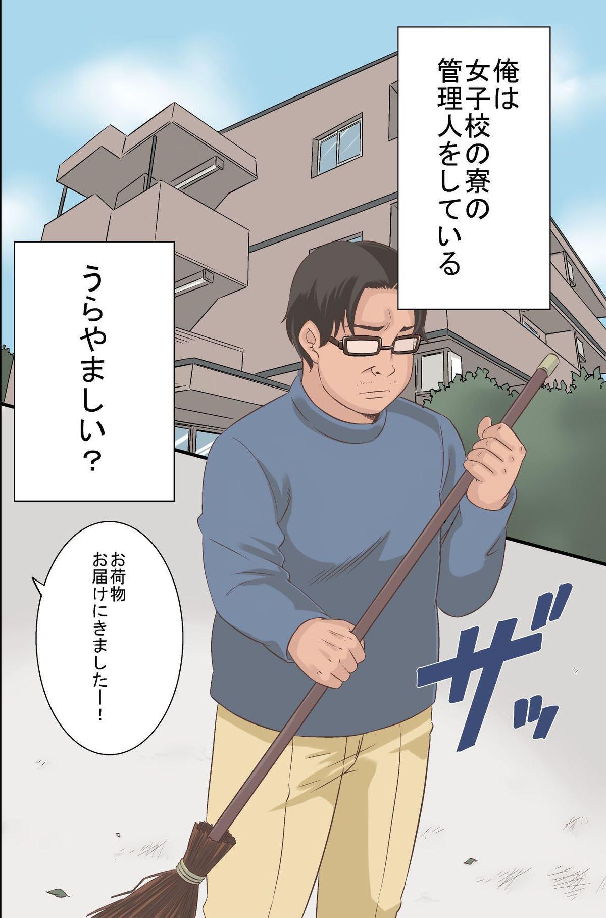 [rbooks (kumikouj)] Joshiryou no Onna-tachi ga Zombie-ka shita no de Hokaku shite Okashimakutte Ore dake no Juujun Pet ni Shite mita 1