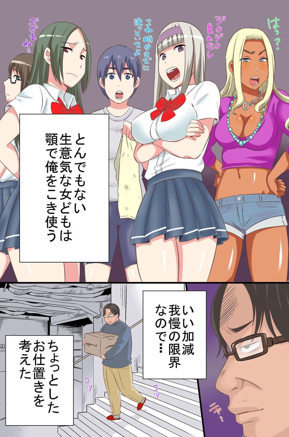 [rbooks (kumikouj)] Joshiryou no Onna-tachi ga Zombie-ka shita no de Hokaku shite Okashimakutte Ore dake no Juujun Pet ni Shite mita 2