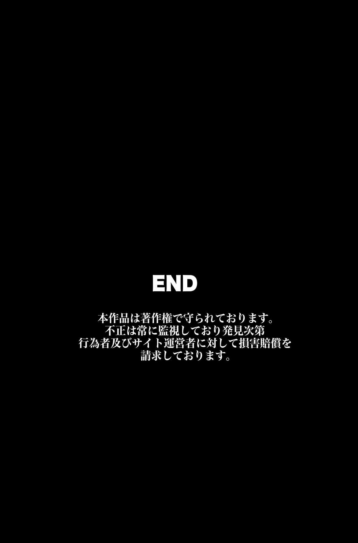[rbooks (kumikouj)] Joshiryou no Onna-tachi ga Zombie-ka shita no de Hokaku shite Okashimakutte Ore dake no Juujun Pet ni Shite mita 63