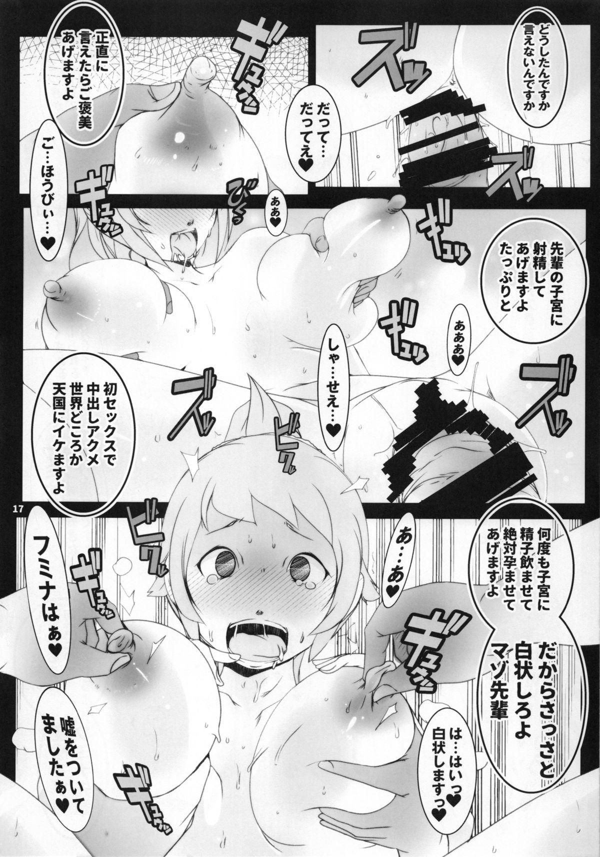 Fumina Biyakuochi Mazo Sex Try 15